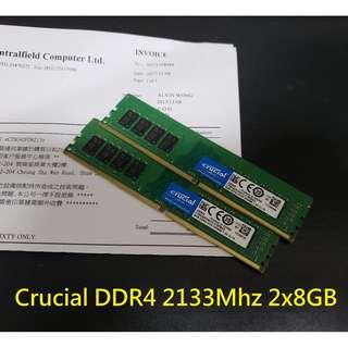 Crucial DDR4 2133Mhz RAM 2x8GB 16GB RAM 連單據