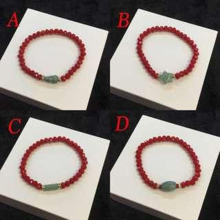 Fortune Energizer Bracelet