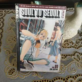 soul to seoul book 1 by kim jea eun