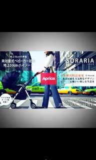 Aprica SORARIA 719 Auto 四輪自動定位導向型嬰幼兒手推車