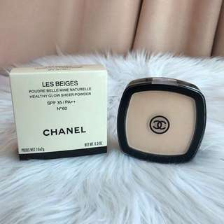 CHANEL 2IN1 POWDER