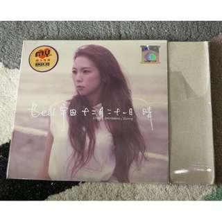 CD Yu Tian / Bell Yu Tien 21 December Sunny 宇田 十二月二十一日晴 馬來西亞版