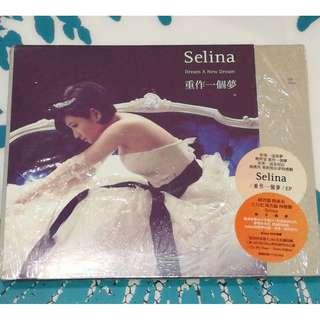CD DVD Selina Ren Jia Xuan / S.H.E SHE - Dream A New Dream 重作一個夢任家萱