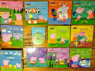Bundle of Peppa pig chinese reader  books and dvd. Brand new