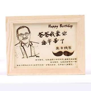 Customise wooden gift