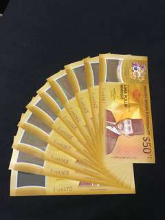 Cia 50th Years Anniversary Brunei $50 With 10 Run