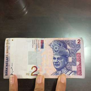 Old rm2 note