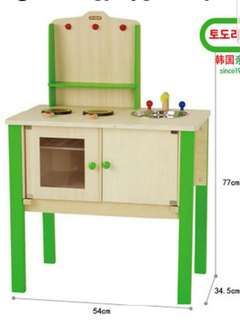 Green Kitchen Play set