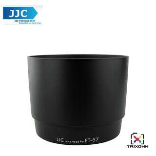JJC LH-67 Lens Hood for Canon EF 100mm f/2.8 Macro USM Camera Lens ( ET-67 )