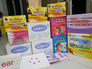 Shichida flashcards and dots cards and mimo set