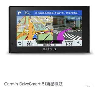 (New) Garmin 導航 smart 51  !(9.99新)