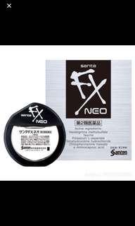 日本FX超涼眼藥水