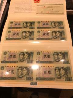 Rare China four linked notes of 1980 and 1990 uncut 4 in 1