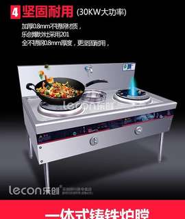 Commercial kitchen Gas Stove (NEW)