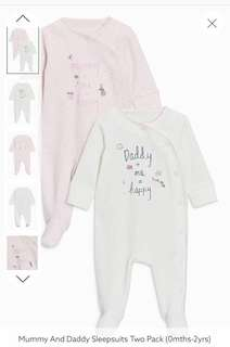 Next baby sleepsuits 12-18mo