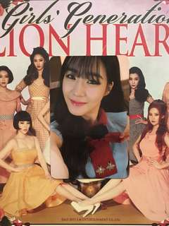 [WTS] Tiffany Lion Heart Photocard