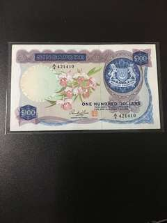 $100 orchid series (EF) A4 421410