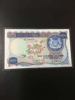 $100 orchid series (EF) A4 250254
