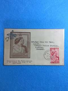 1948 Sarawak King George & Queen Elizabeth Silver Wedding Anniversary Commemorative Cover Franked by Single 8c Stamp