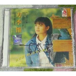 CD Fang Ji Wei Wo De Ai Na Me Rong Yi Autograph 方季惟我的爱那么容易受伤害馬來西亞版签名片