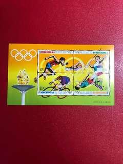 香港郵票-紀念夏季奧林匹克運動會小全張
