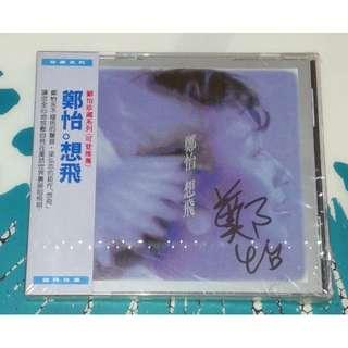 CD Zheng Yi Autograph Xiang Fei - 鄭怡 想飛 2004 親筆簽名版