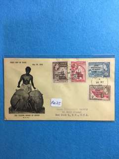 1958 Ghana The Talking Drums of Ghana Private Cover