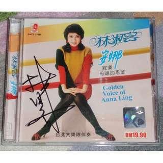 Original CD Lin Shu Rong Anna Lim Autograph 林淑容 安娜签名片 2010