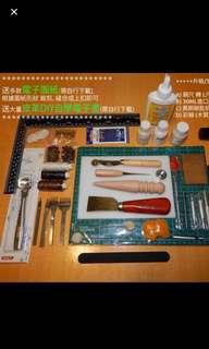 清貨促銷 皮革皮藝工具 中階高階