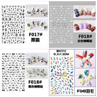 韓版美甲貼紙〰🌸 售價〰任選三張100元〰🌸 ❤請註明您要的樣式編號喲〰❤