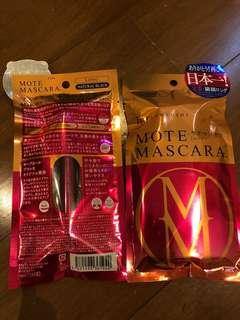 BN (sealed) Mote Mascara