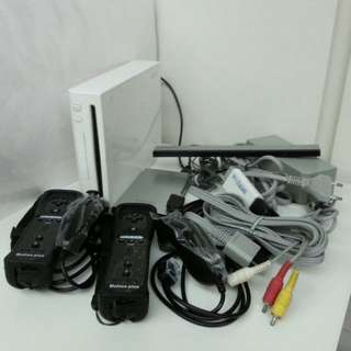 Enhanced Wii Console Package with Hard Drive Game Storage, HDMI Support, Motion Plus Remotes & More