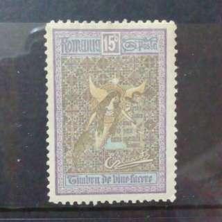 [lapyip1230 百多年前彩色郵票] 羅馬尼亞王國 1906年 天使下凡(福利基金) 新票 Mint