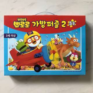 $15 Pororo Jigsaw Puzzles Set of 5 puzzles boards