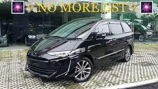 UNREGISTERED 2016 Toyota estima aeras premium new model MPV