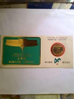 1990 北京亞洲運動會紀念金幣  罕有
