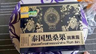 Thai black mulberry black hair dye