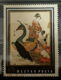 Magyar poster