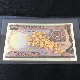 (008000) Orchid $25 Note