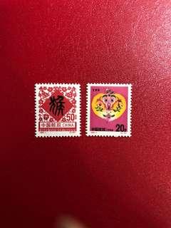 中國郵票1992-1-生肖猴年(第二輪)郵票一套