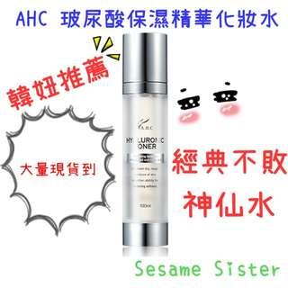 A.H.C神仙水