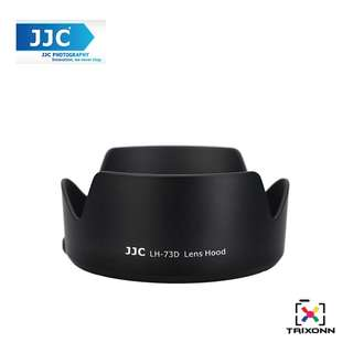 JJC LH-73D Replacement Lens Hood for Canon EF-S 18-135mm f/3.5-5.6 IS USM Lens (EW-73D)