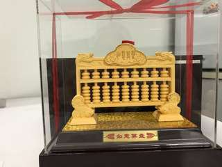 Alluvial Gold Plated Abacus ( 金算盘 )