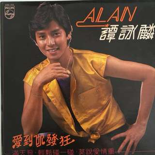 Alan Tam vinyl record Lp