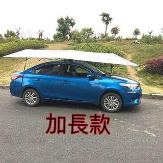 🚚 汽車戶外遮陽傘(另有加長款)含支架露營釣魚可用2款尺寸可選$2880.加長款$3580
