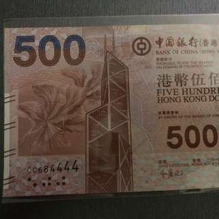 中國銀行 2014年獅子4444