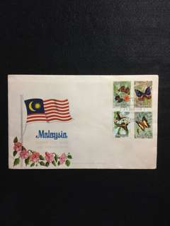 1970 National Butterflies Series FDC (25c-75c)