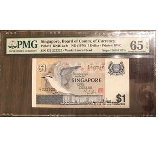 E/2 222222 super solid Rare UNC PMG 65 EPQ 1$ singapore bird