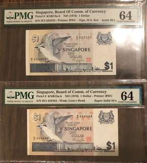 Super Rare H/3 333333 and H/4 444444 $1 singapore bird supper solid UNC with Runing Prefix