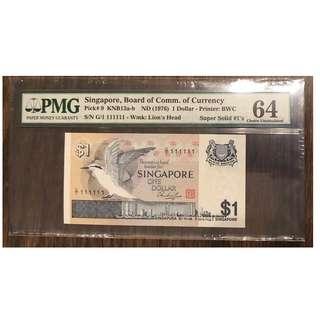 G/1 111111 super rare note Singapore $1 Bird supper solid UNC